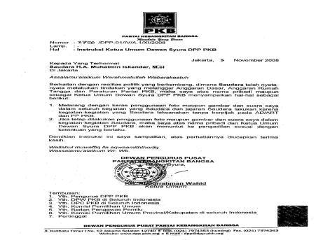 Surat Instruksi GD: tentang Pelarangan Gambar Gus Dur